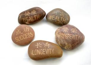 1256901901_affirmations-prosperity